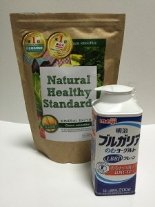 ミネラル酵素グリーンスムージーと飲むヨーグルト