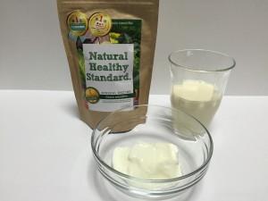 ミネラル酵素グリーンスムージー手作り飲むヨーグルト材料