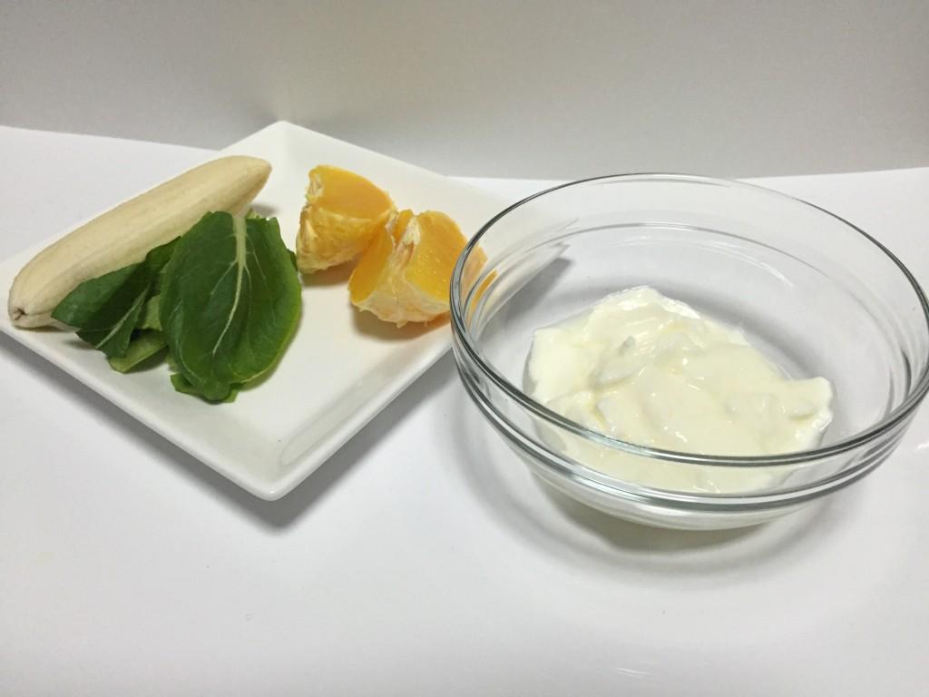 オレンジとヨーグルトのグリーンスムージー材料