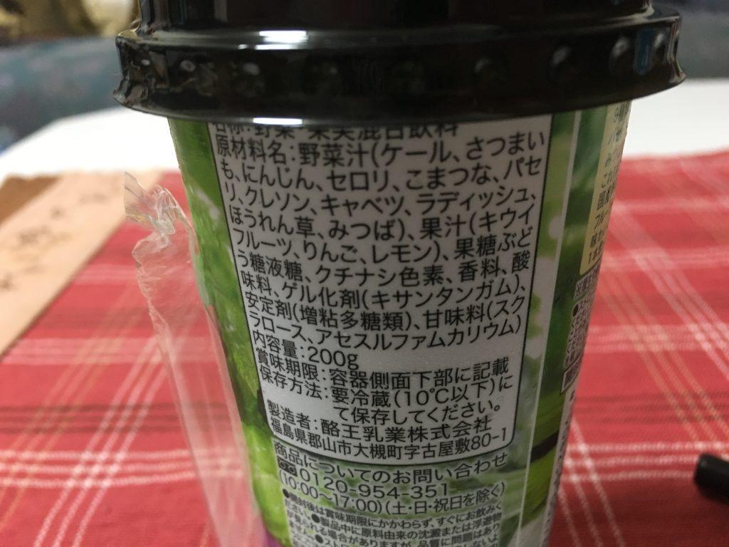 nomiyasu-gs3
