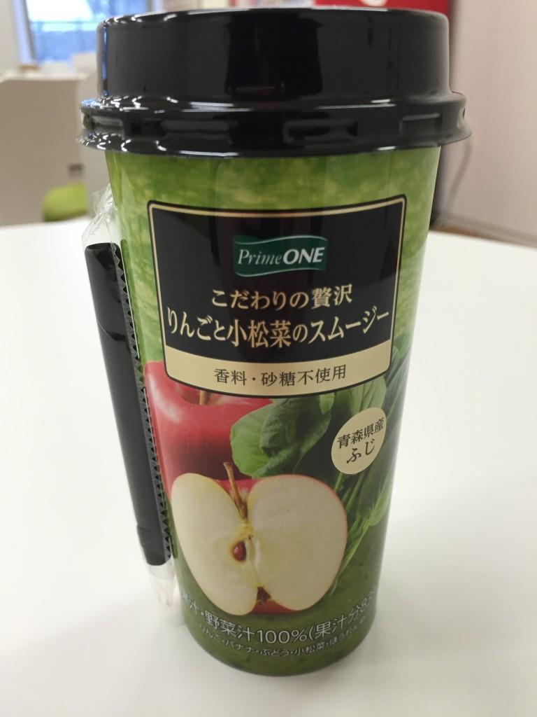 こだわりの贅沢 りんごと小松菜のグリーンスムージー外観