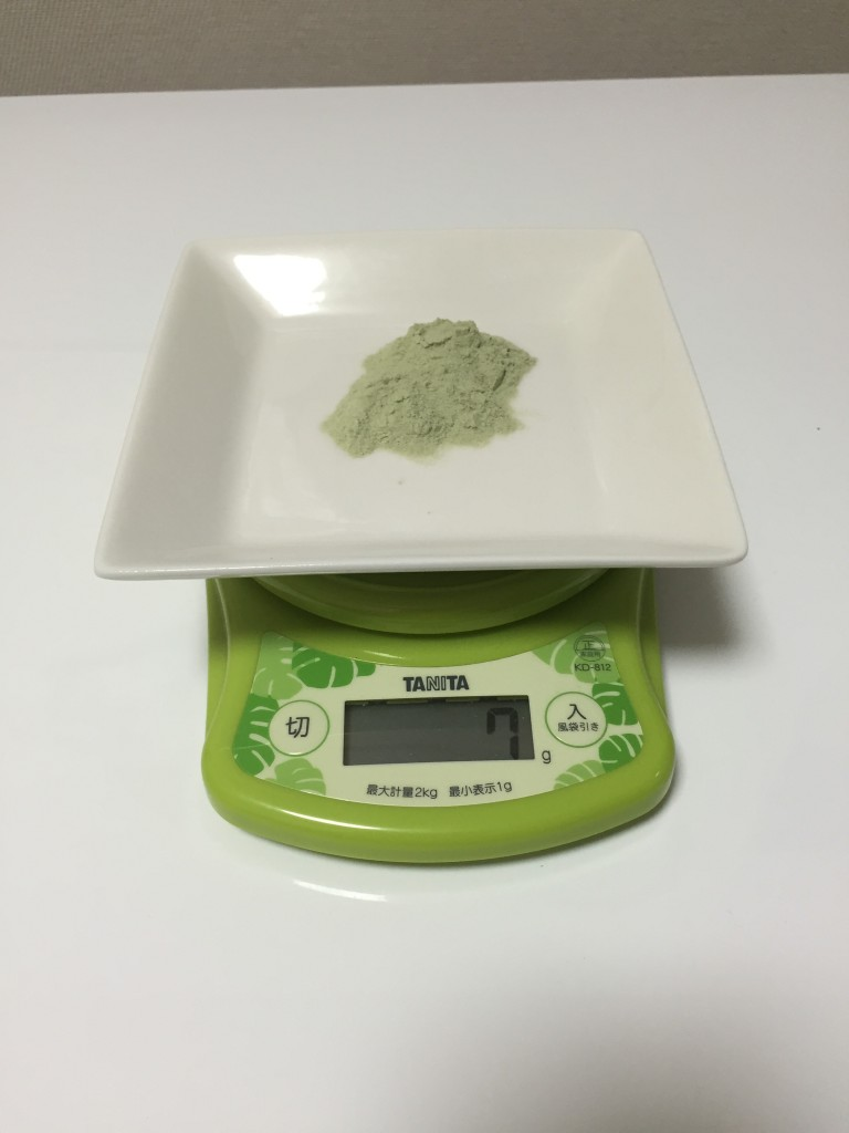 ミネラル酵素グリーンスムージー質量