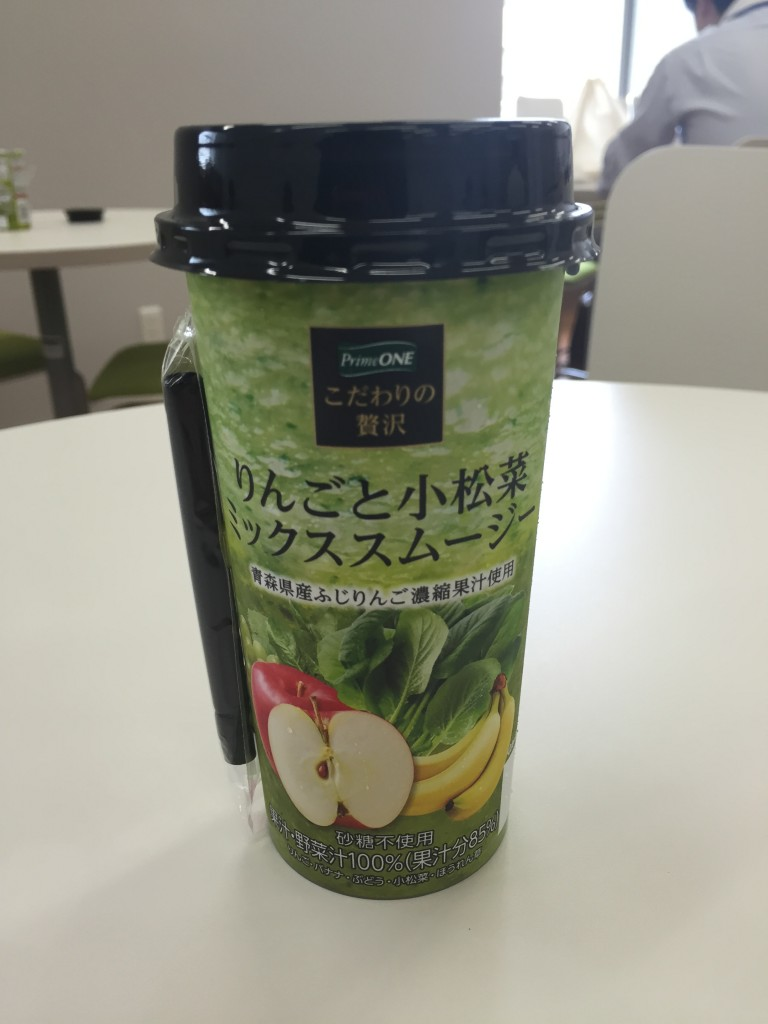 りんごと小松菜ミックススムージー