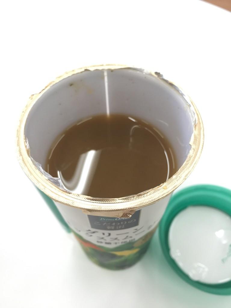 グリーンミックススムージー2