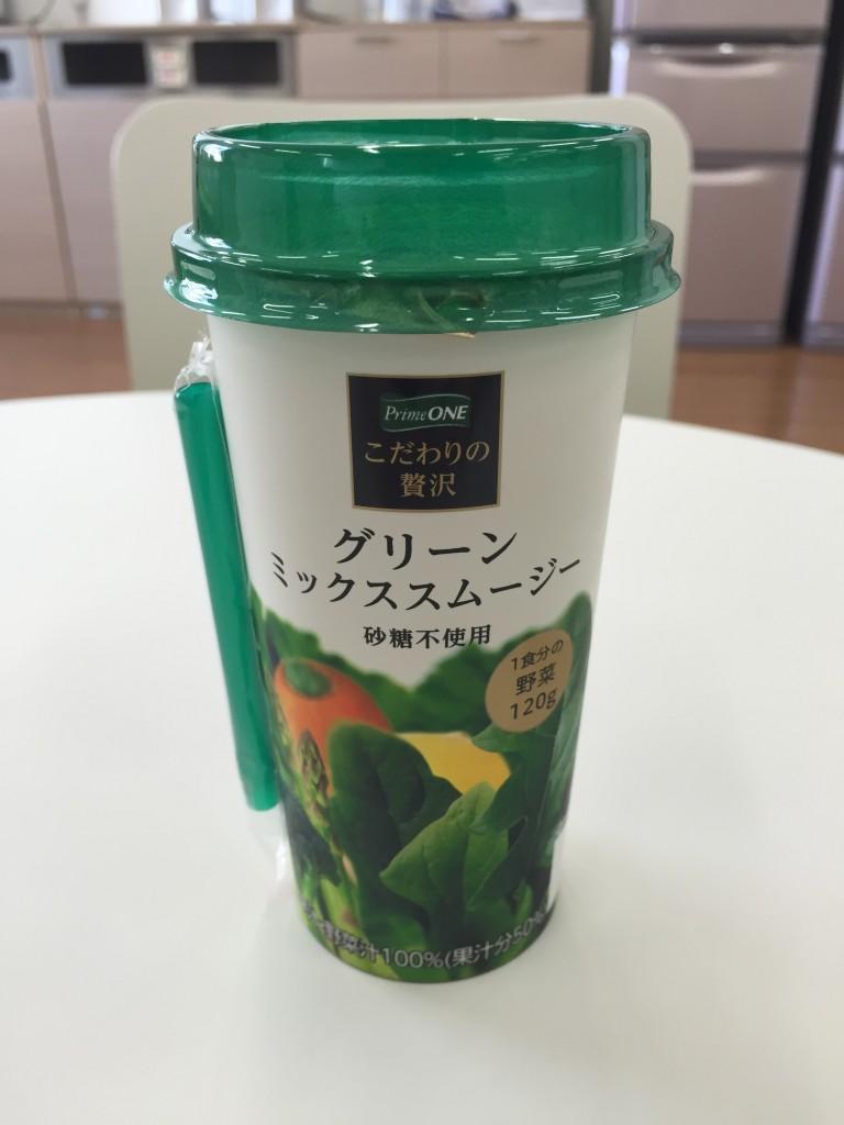 グリーンミックススムージー1