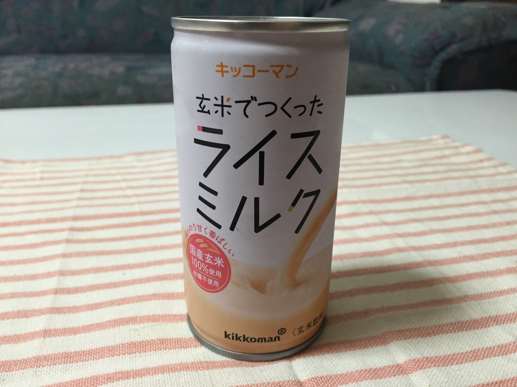 ricemilk1