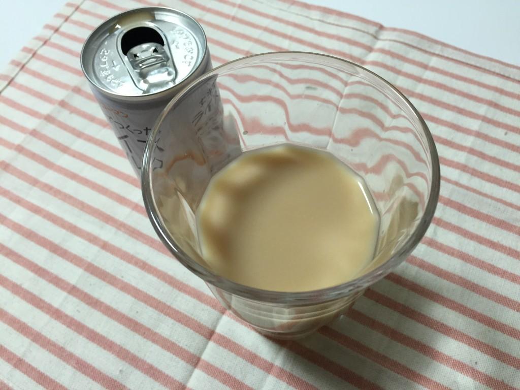 ricemilk2