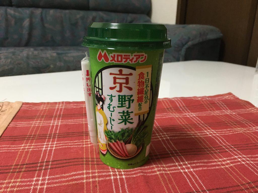 kyoyasai1