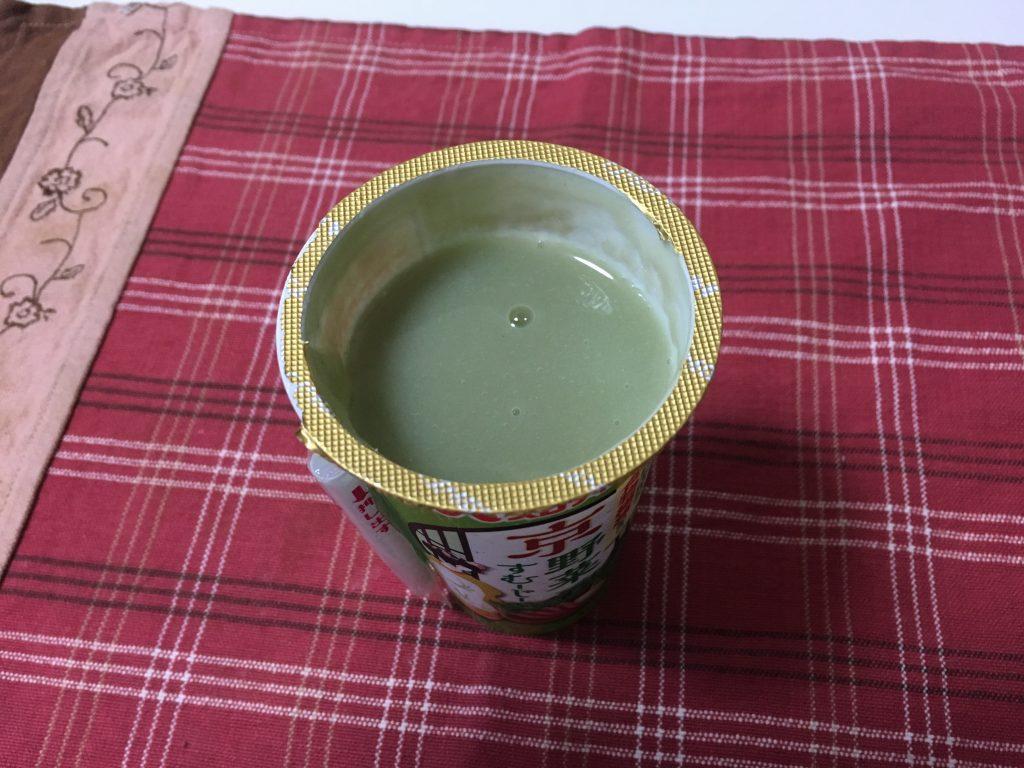 kyoyasai2