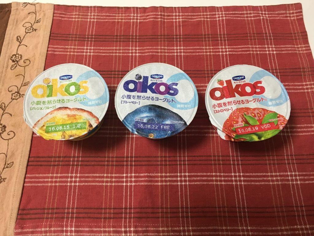 oikos1