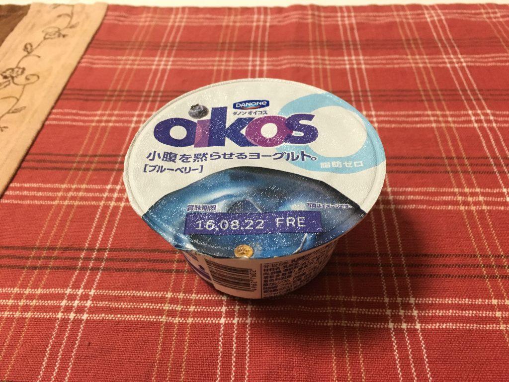 oikos2